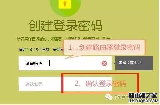 迅捷二级路由器设置方法_www.iluyouqi.com