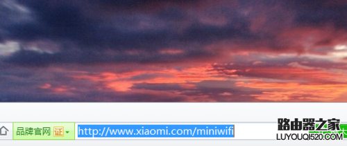 小米随身WIFI怎么用?小米随身wifi使用教程图解_www.iluyouqi.com