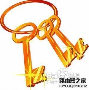 忘记路由器密码了怎么办?无线路由器登陆密码忘了怎么解决_www.iluyouqi.com
