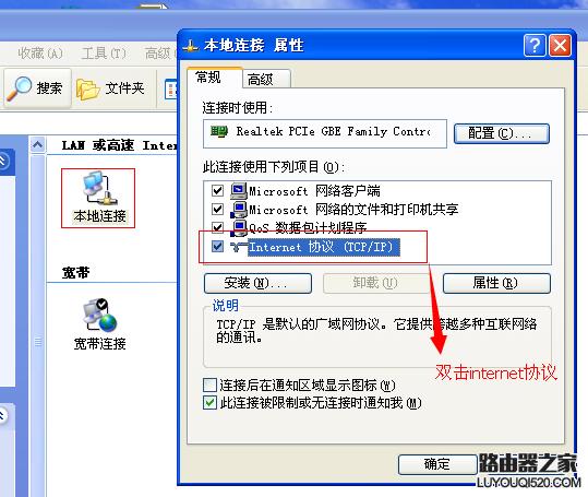 腾达路由器192.168.0.1 进不去怎么办_www.iluyouqi.com