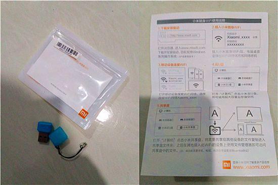 小米随身WiFi使用体验_www.iluyouqi.com