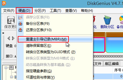 win8开机提示Invalid partition table如何解决_www.iluyouqi.com