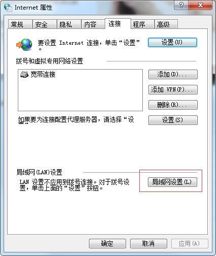 win7输入192.168.0.1无法弹出登录框怎么办?_www.iluyouqi.com