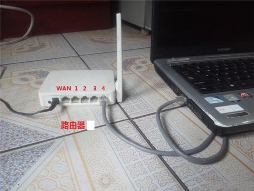 192.168.1.1登录界面变成中国联通登录界面?_www.iluyouqi.com