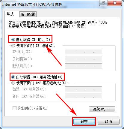 联想路由器192.168.1.1页面打不开_www.iluyouqi.com