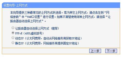 192.168.1.1手机登陆上网设置_www.iluyouqi.com