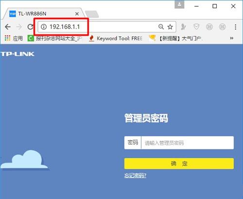 192.168.1.1打开变成中国电信天翼宽带登录界面解决方法_www.iluyouqi.com