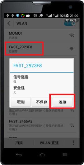 192.168.0.1手机登陆设置界面打不开解决办法_www.iluyouqi.com