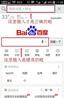 192.168.1.1手机登陆设置_www.iluyouqi.com