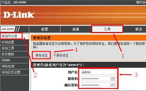 192.168.0.1路由器修改密码设置_www.iluyouqi.com