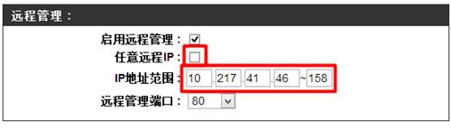 D-Link DIR-600M 无线路由器远程管理_www.iluyouqi.com
