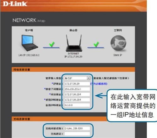 D-Link DIR629 无线路由器上网设置步骤_www.iluyouqi.com
