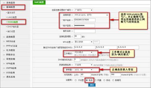 D-Link DI-8004W 无线路由器双线上网配置_www.iluyouqi.com