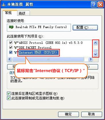 腾达 FH304 无线路由器固定IP(静态IP)上网设置_www.iluyouqi.com
