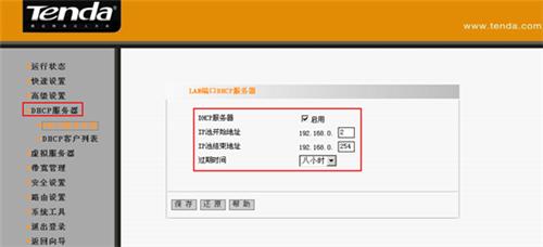 """腾达 I4 无线路由器路由器设置好后拔号提示""""错误678&rdquo_www.iluyouqi.com"""