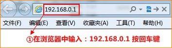 腾达 N317 无线路由器网速控制设置方法_www.iluyouqi.com