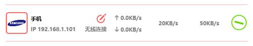 水星 MW320R V1 无线路由器设置IP带宽控制_www.iluyouqi.com