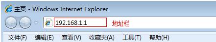 水星 MD898N ADSL无线路由器IPTV模式设置方法_www.iluyouqi.com