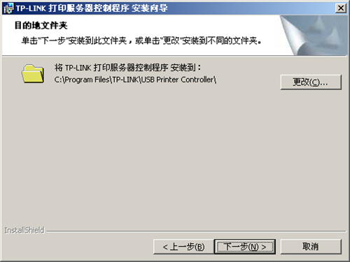 TP-Link TL-WDR4900 无线路由器打印机设置指南_www.iluyouqi.com