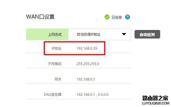 动态DNS是什么?TP-Link路由器动态DDNS设置详细方法_www.iluyouqi.com